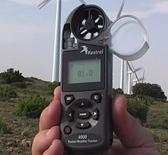 Barómetros portátiles para la determinación de datos ambientales