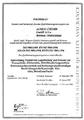 Certificado de calibración ISO para los medidores para el control de higiene y alimentos
