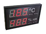 Detectores de humedad RITE RD 1826/2009 formato A3 acorde a normativa, sensor de humedad y temperatura, visualización de la temperatura y humedad