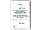 Puede solicitar de manera opcional un certificado de calibración para el medidor de densidad