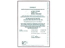 Puede solicitar de manera opcional un certificado de calibración para el esclerómetro.