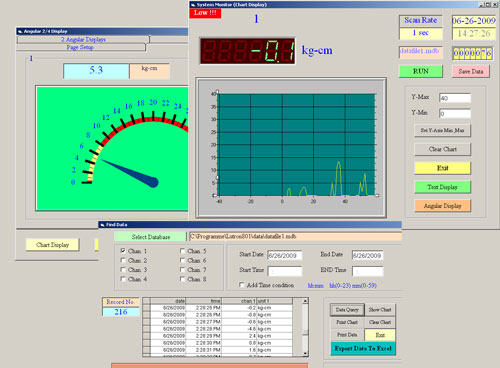 Aquí ve un recorte del software opcional del medidor de torque PCE-TM 80 (selección de diferentes ajustes para su valoración)